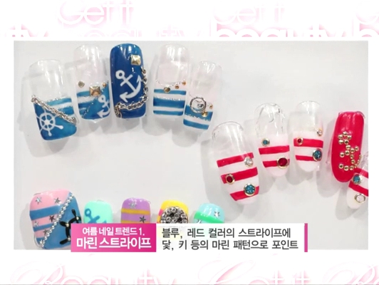 [겟잇뷰티2012] 19화 올 여름 HOT 트렌드 네일 콜렉션