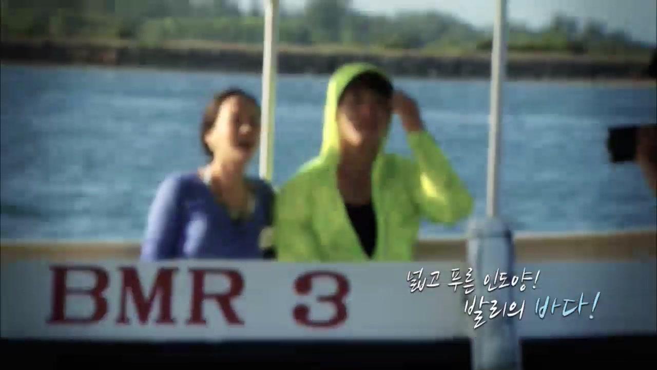 [겟잇뷰티2012] 22화 오감만족 로맨틱 뷰티 데이트