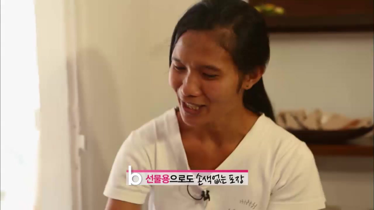 [겟잇뷰티2012] 22화 MC들의 발리 우붓 쇼핑