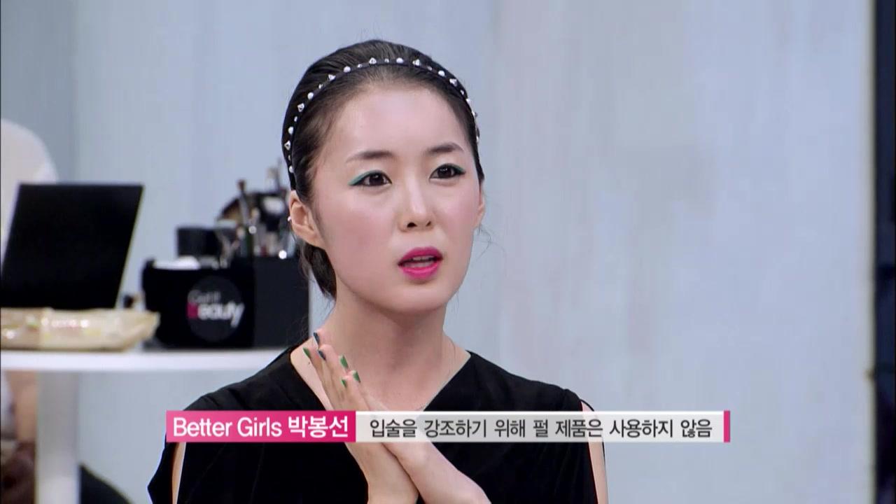 [겟잇뷰티2012] 23화 본선1Round - 립포인트 메이크업