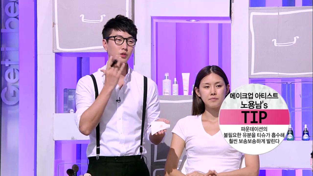 [겟잇뷰티2012] 27화 섹시녀를 청순하게! 첫사랑 메이크 업