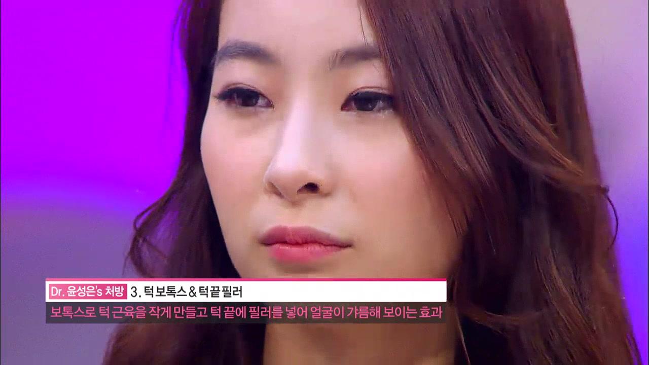 [겟잇뷰티2012] 쁘띠 성형 트렌드 완전 정복기