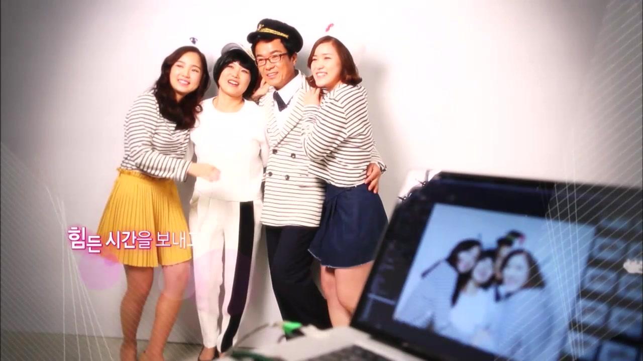 [겟잇뷰티2012] 가족사진 예쁘게 찍기 Intro