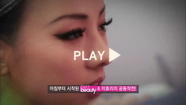 [겟잇뷰티 14화] 효리 스타일 Intro