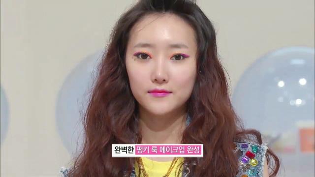 [겟잇뷰티 15화] Ⅱ. 컬러풀 아이즈 메이크업(2) : 펑키룩