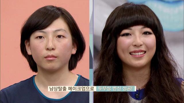 [겟잇뷰티 22화] Ⅱ. Make up Wake up : 남상탈출 메이크업
