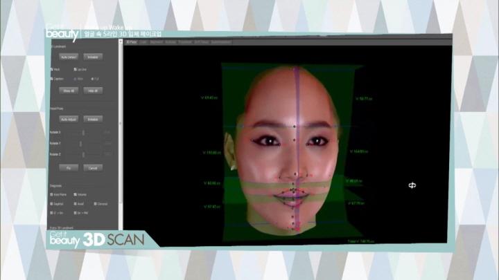[겟잇뷰티 28화] Ⅰ. Make up Wake up : 3D 얼굴 특징