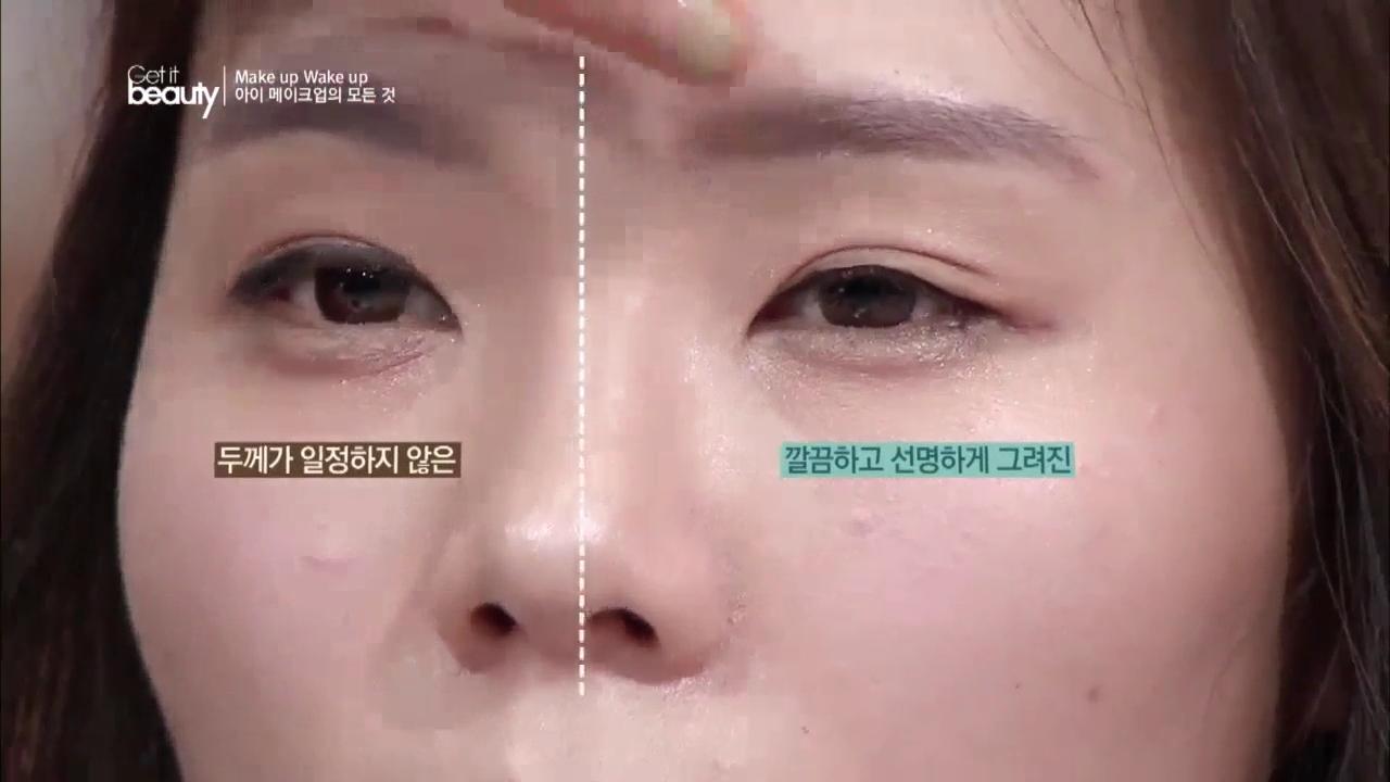 [겟잇뷰티 35화] Ⅰ. Make up Wake up : 아이 메이크업 고민 BEST 5