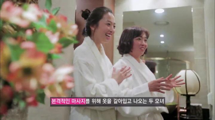 [겟잇뷰티 10화] Ⅰ. 버킷리스트 1-1 : 엄마와 함께하는 럭셔리 스파