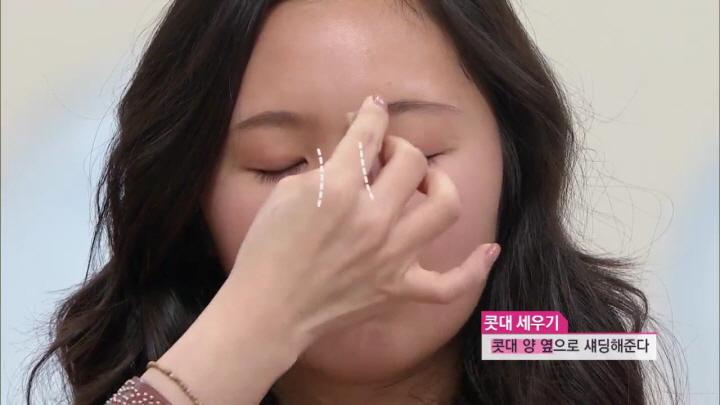 [겟잇뷰티 11화] Ⅱ. 여우 메이크업