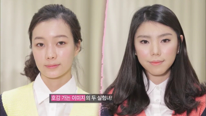 [겟잇뷰티 3화] 광채 민낯 VS 칙칙 민낯
