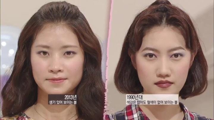 [겟잇뷰티 6화] Ⅱ. 2013 핫 트렌드 미니 레트로 메이크업