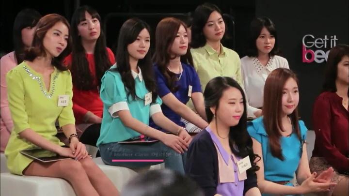 [겟잇뷰티 7화] Ⅲ. 연애를 잘하는 방법 : 나의 매력을 발견하라