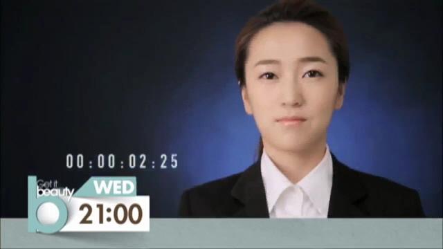 [겟잇뷰티2013] 23화 예고