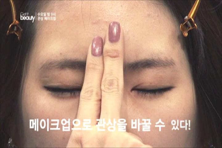 [겟잇뷰티2013] 37화 예고