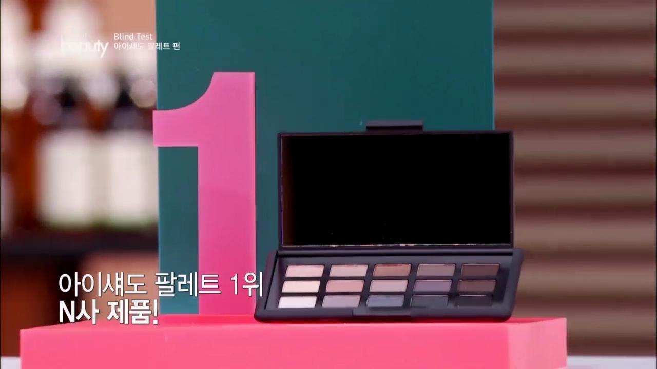 [겟잇뷰티 2014 2화] 블라인드 테스트 올 봄 최강의 아이섀도 팔레트 1위 제품은?