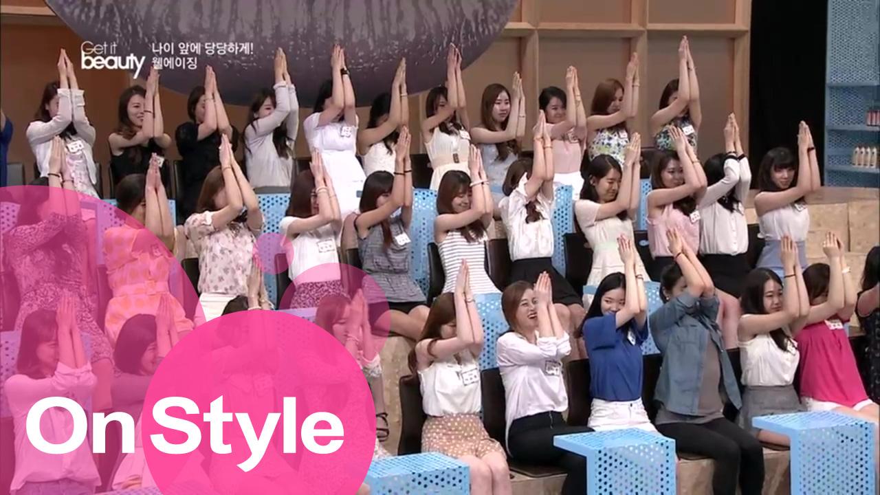 [겟잇뷰티 2014 15회] Ⅰ. 웰에이징 핫 키워드 : 노화신호