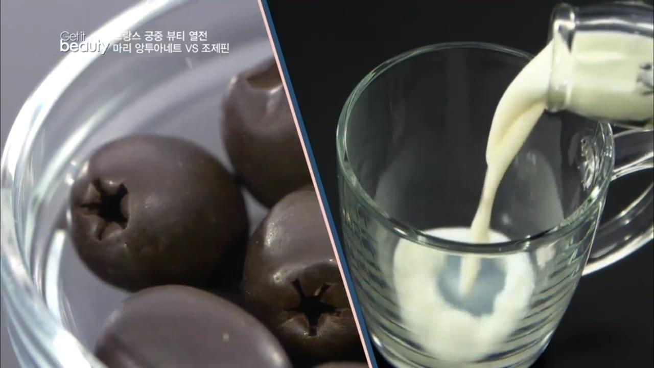 [겟잇뷰티 2014 26회] Ⅲ. 세 번째 뷰티 열전! 프랑스