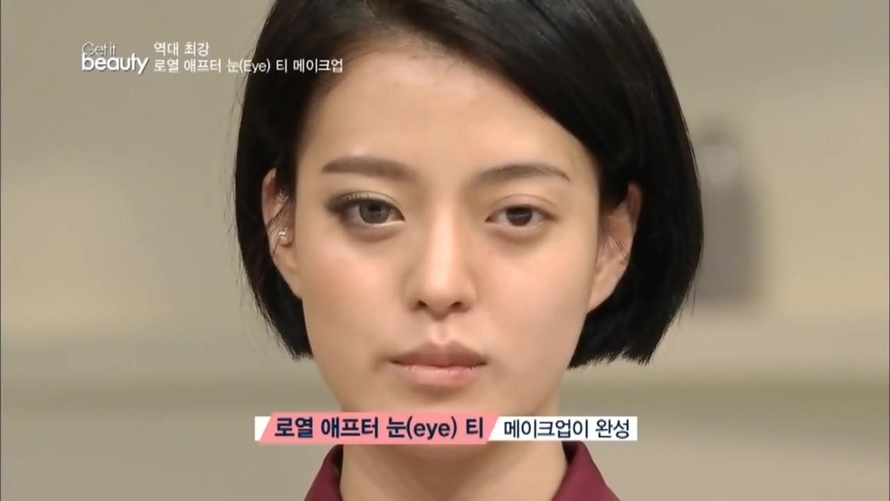 [겟잇뷰티 2014 26회] Ⅳ. 로열 애프터 눈(Eye) 티 메이크업