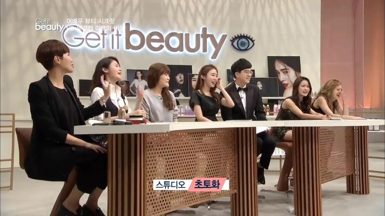 [겟잇뷰티 2014 27회] Ⅱ. 여배우 HD 무결점 피부의 비밀!