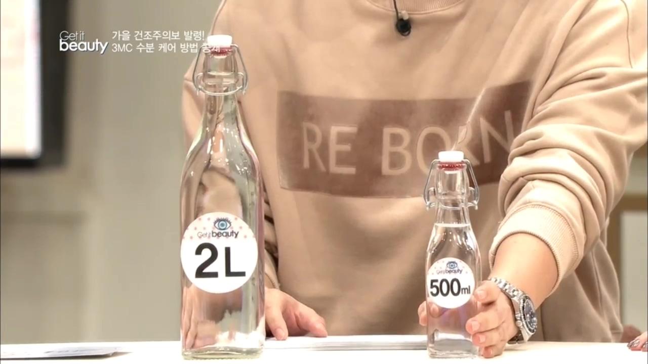 [겟잇뷰티 2014 28회] Ⅱ. 3MC & Better Girls 2535 수분 르포 24시 (2)