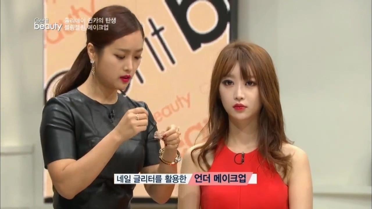 [겟잇뷰티 2014 36회] Ⅱ. 한예슬의 2014 홀리데이 '톡!톡!톡!' 메이크업