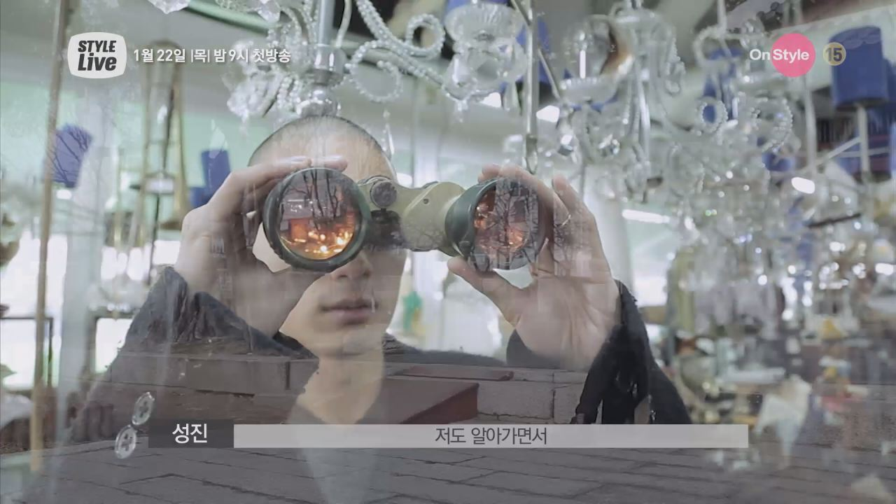 성진 Live - 골목순례자 박성진