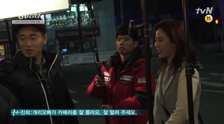[응급남녀] 메이킹#13 지효&개리 편