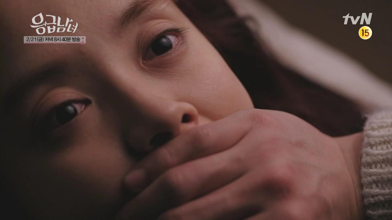 [응급남녀] 8-9회 예고_30초