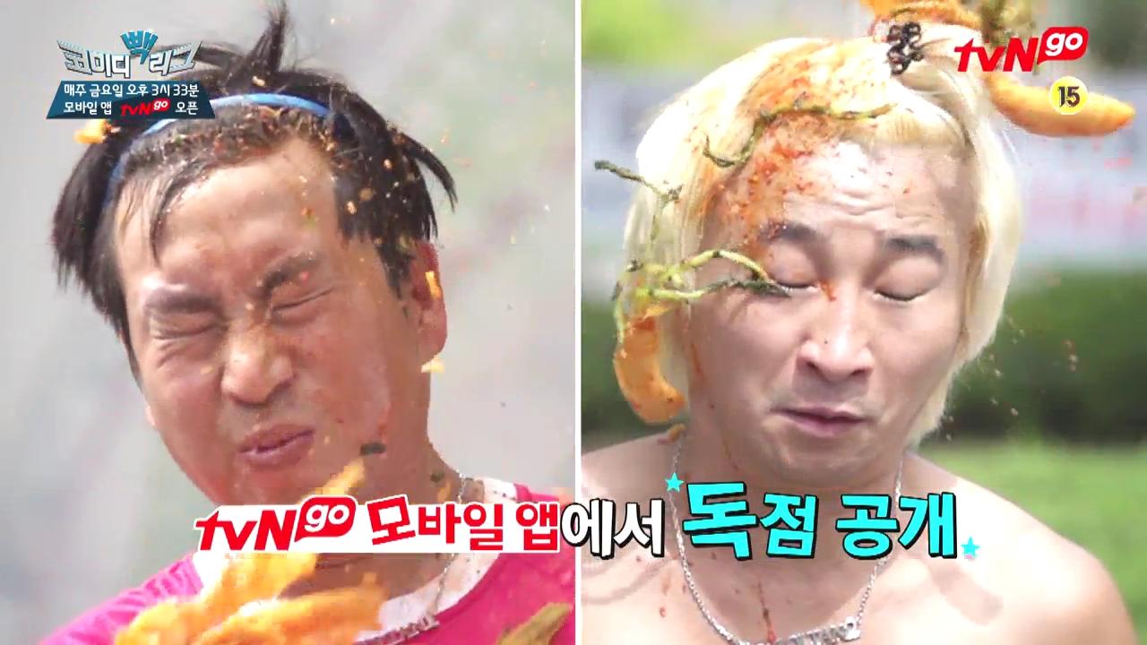 """[코미디빽리그] tvN go 꿀잼오픈 상시스팟(15"""")"""