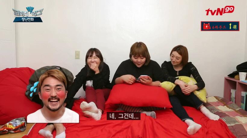[코미디빽리그 6라운드] 1위 - 장난전화_유병재&이상준 속이기