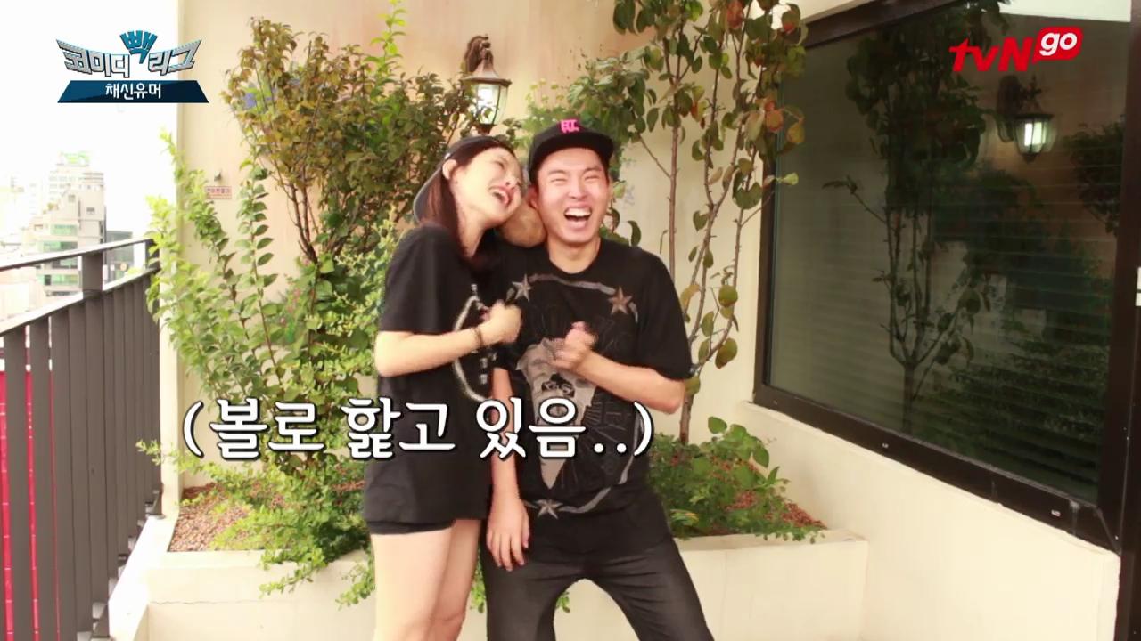 [코미디빽리그 7라운드] 3위 - 채신유머_사랑의 야자게임