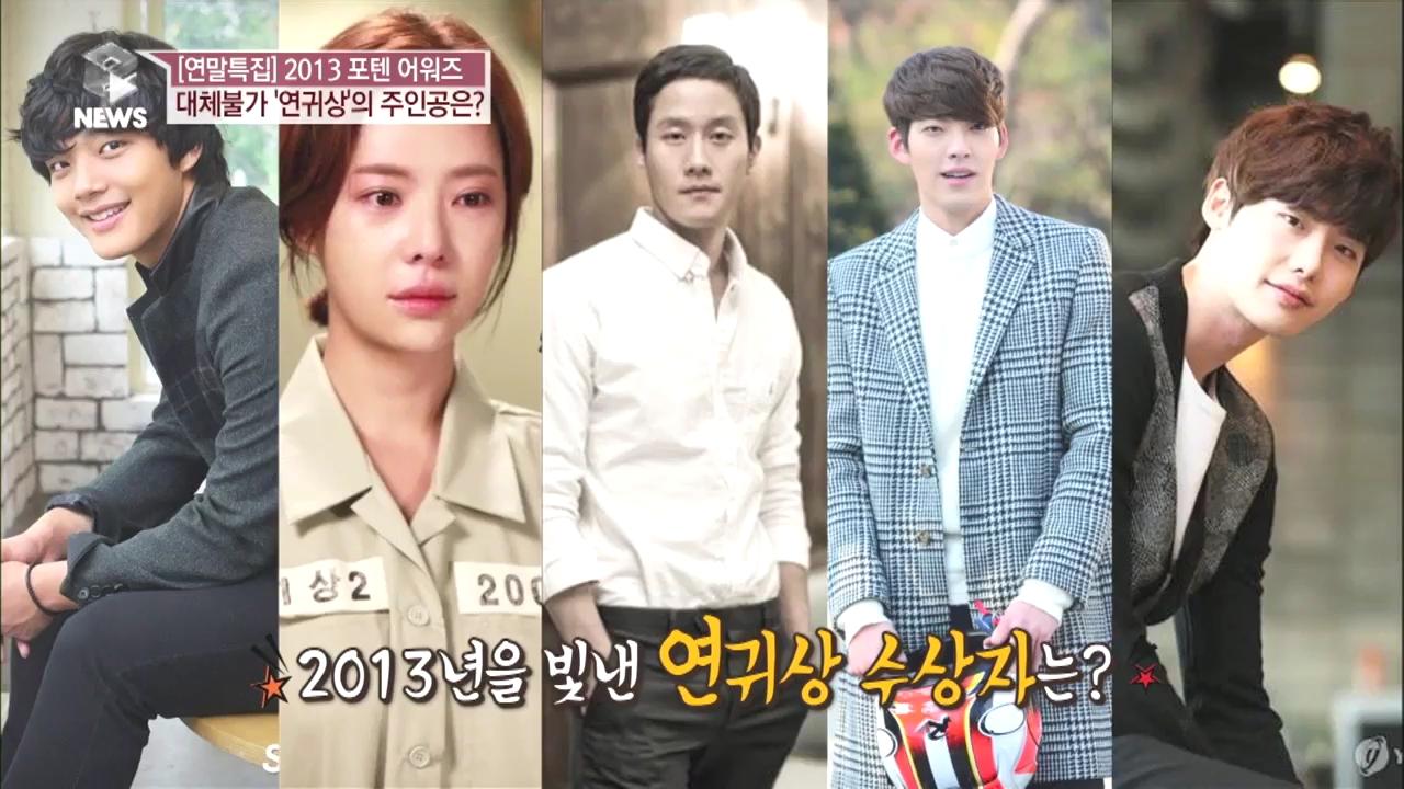 연기력 하나로 올킬! 대체불가 주인공 정우!_tvN E News(Live) 1755화