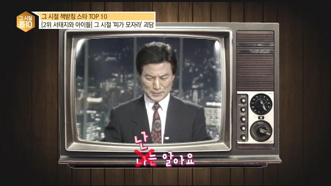 서태지와 아이들! 신비주의를 위한 그들만의 노력은?_tvN E News(Live) 1756화