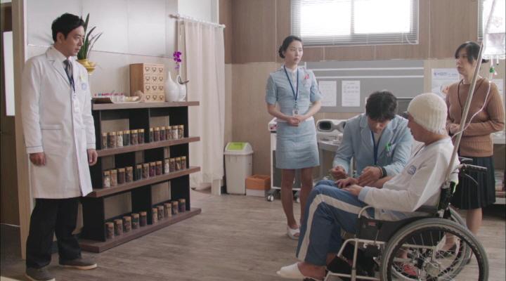 한방치료를 원하는 환자가족 하지만 양방에서는 한방치료를 거부하는데..._제 3병원 1화