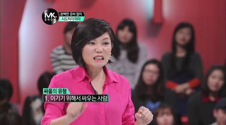 김미경SAY,운을 통제하는 방법_김미경쇼 7화