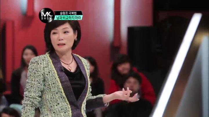 김미경의 속시원한 정의! 슬럼프 극복법_김미경쇼 10화
