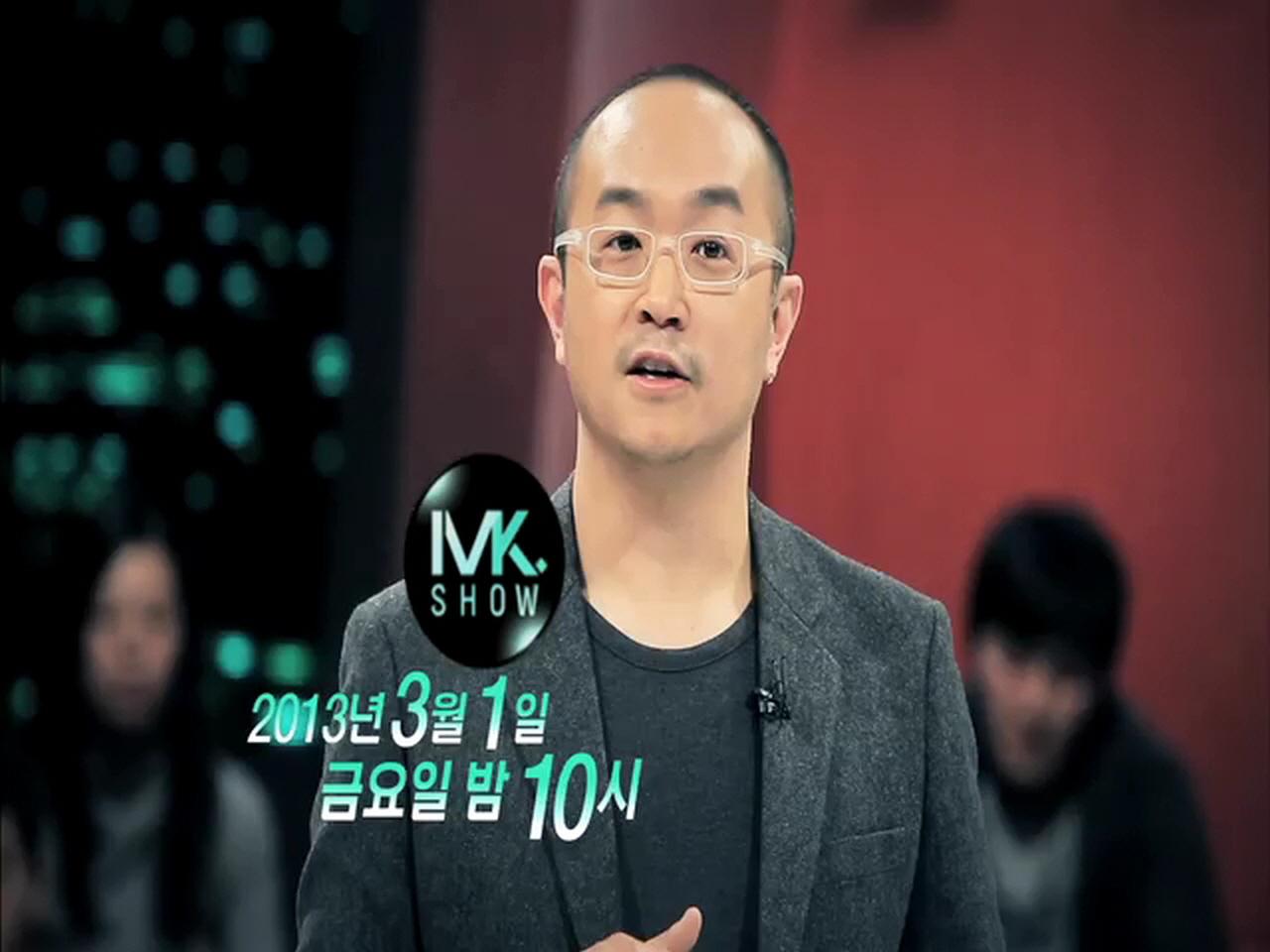 김미경쇼 8화 미리보기