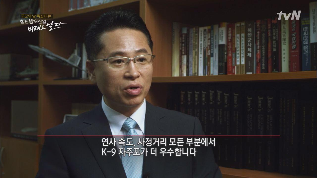 tvN [tvN 국군의 날 특집 다큐 <첨단방위산업, 미래로 날다> ] Ep.01 : 우리나라 국산 무기 개발! 그 시초는?!