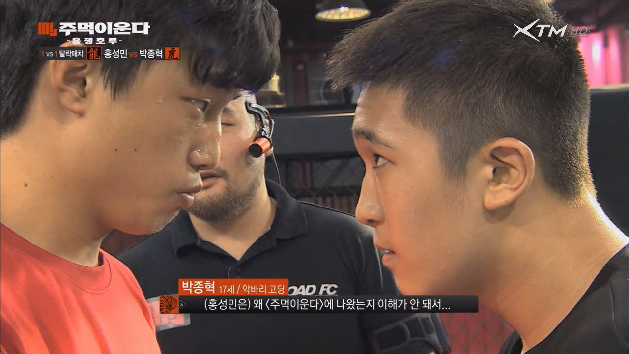 홍성민 vs 박종혁! 지면 탈락이다! 막내들의 대결!