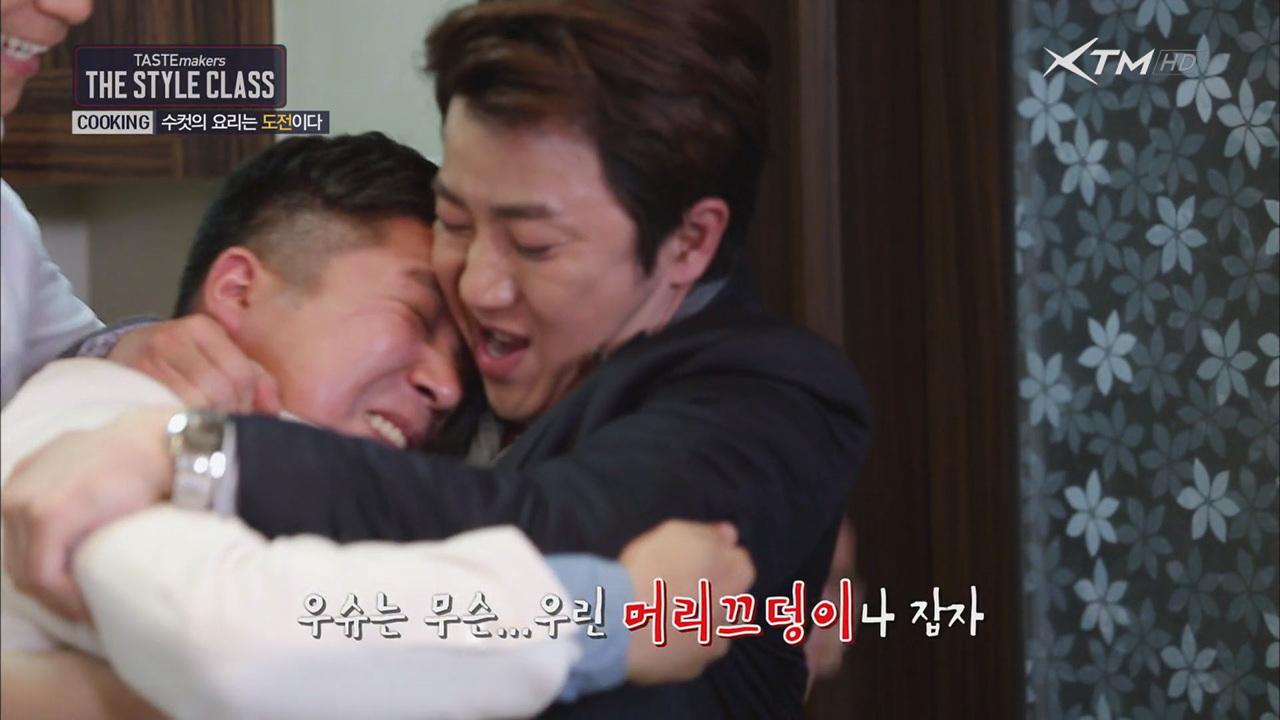 홍진호, 조세호의 방송중 난투극! 우슈 대결의 승자는?!