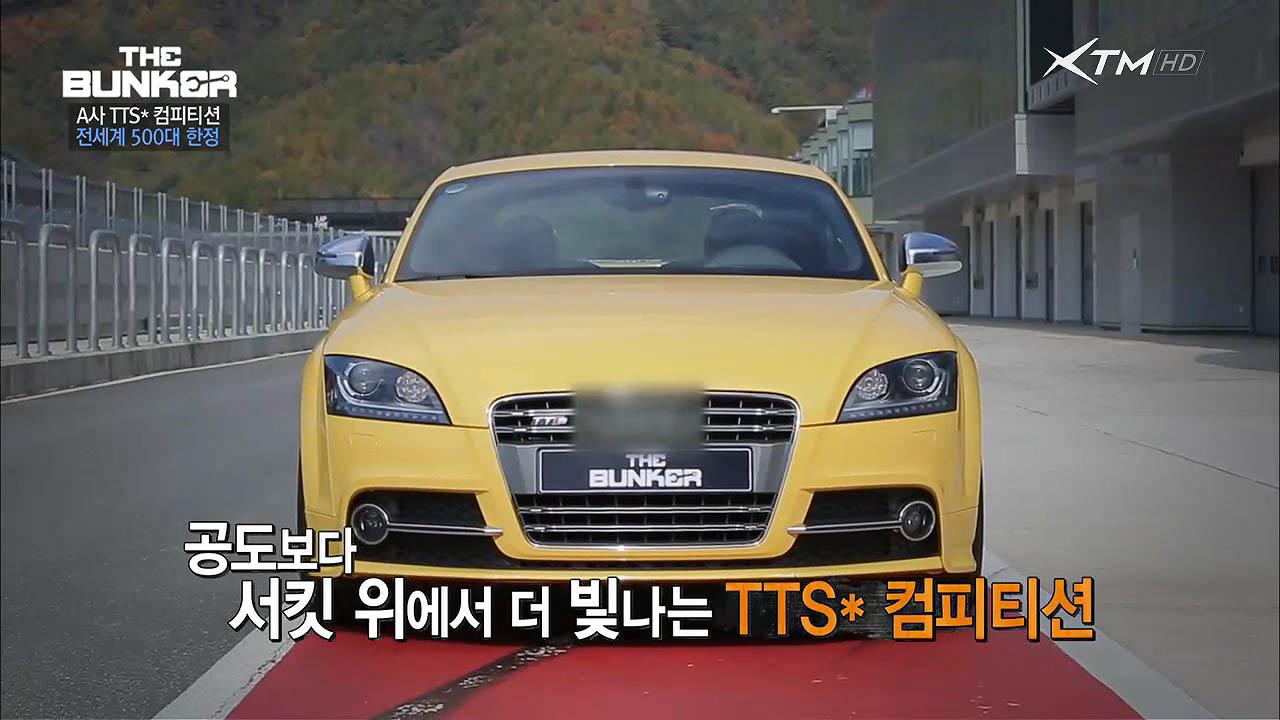 벙커 최초 신차 옥션! 아우디 TTS의 모든 것