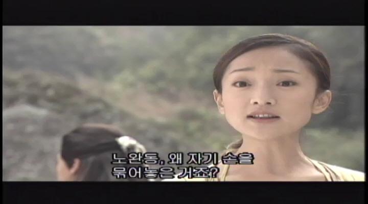 사조영웅전 22화