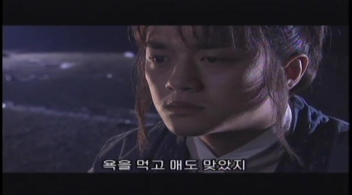 사조영웅전 25화