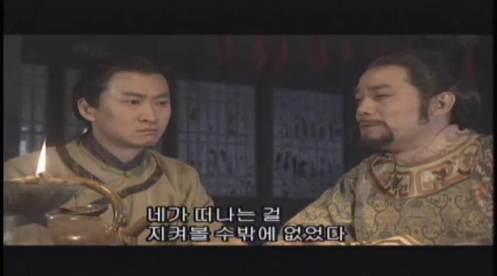 사조영웅전 28화