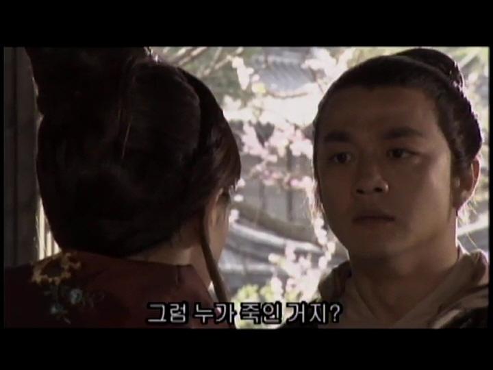 사조영웅전 35화