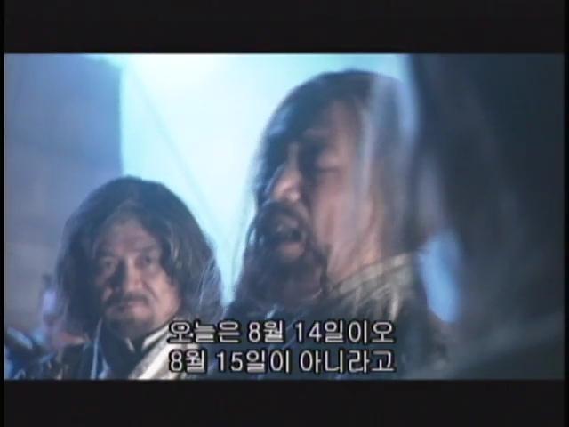 사조영웅전 36화