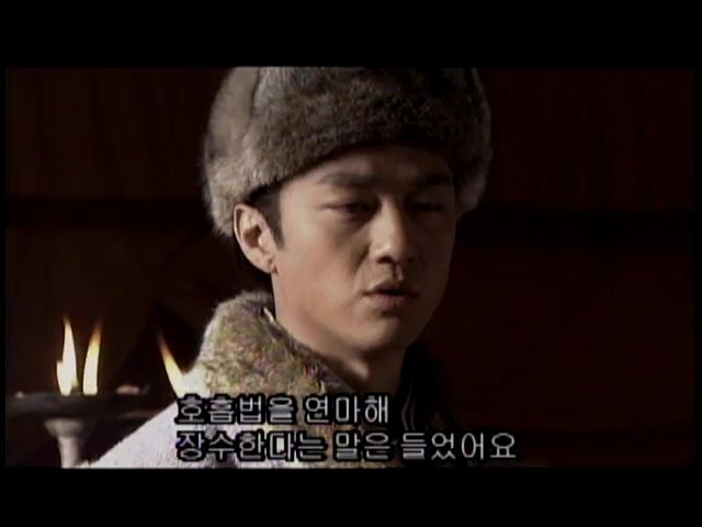 사조영웅전 38화