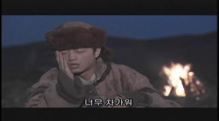 사조영웅전 40화
